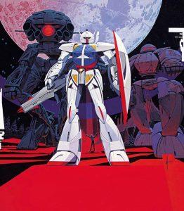 Gundam Mobile Flat, Diana©️Syd Mead, Inc. 『∀ガンダム』© 創通・サンライズ